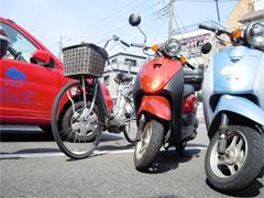 訪問看護用の自動車やバイク