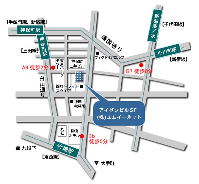 株式会社エムイーネット東京本社地図